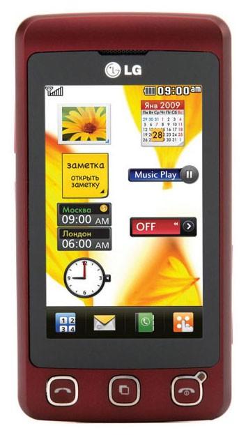 Lg ke770: handphone sebagai modem